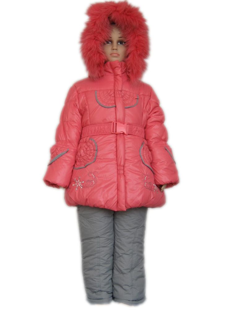 Детская Одежда Интернет Магазин Зимняя
