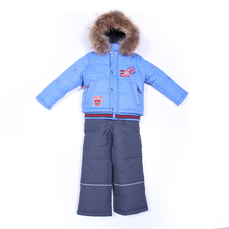 Зимние Детские Костюмы Кико