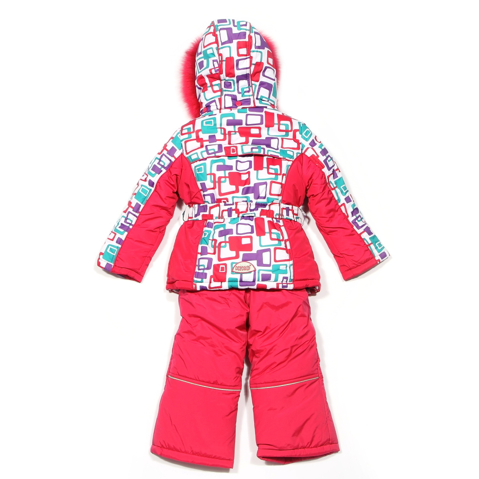 Детская Зимняя Одежда Кико