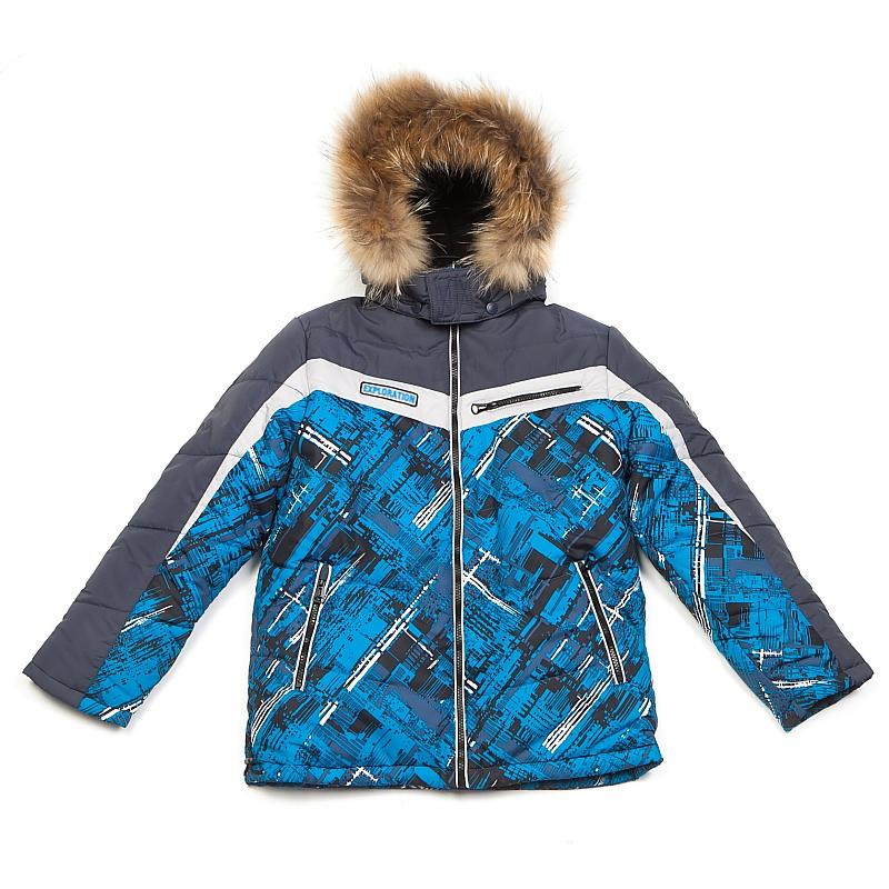 Kiko Купить Куртку В Минске