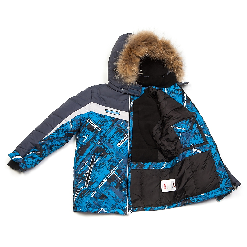 Кико Куртки Купить В Кемерово