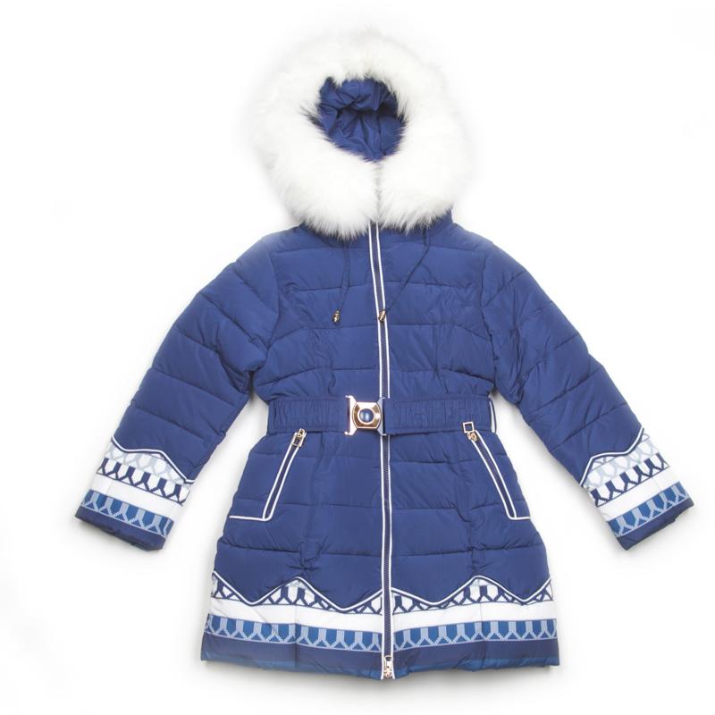 Детская Одежда Кико Купить