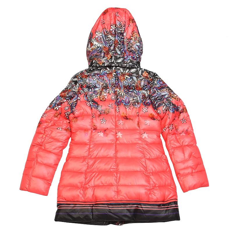 Куртка Детская Российского Производства Купить